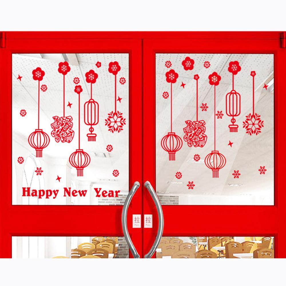 JB Design時尚壁貼~ 新年燈籠