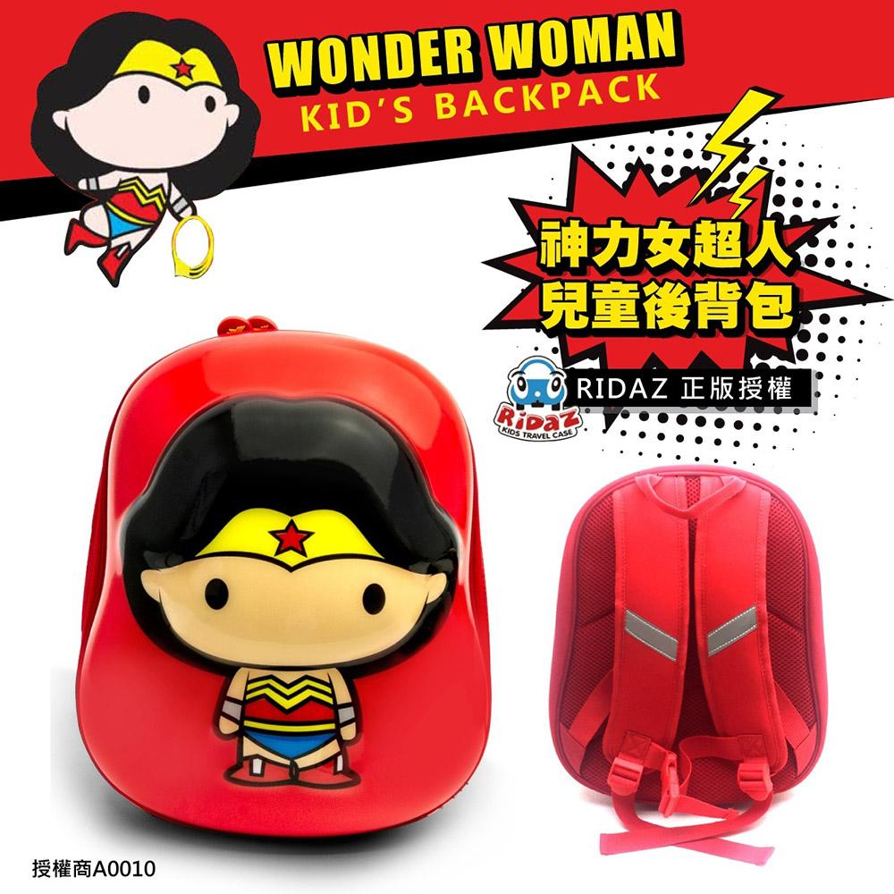 DC 授權正義聯盟 神力女超人背包 7L