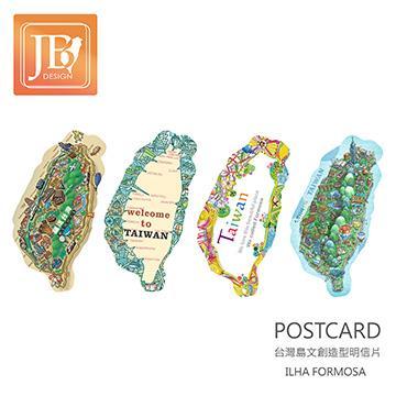 JB DESIGN台灣島造型明信片(四入一組)