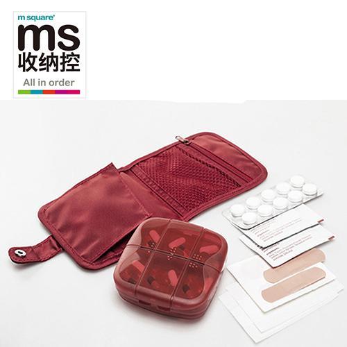 M Square 旅行隨身藥盒急救包(兩色)