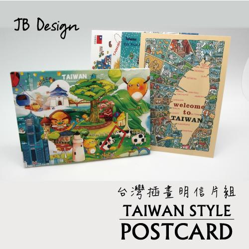 JB DESIGN愛台灣明信片組-第二版(買十送二)