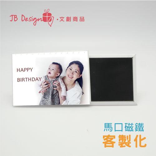 JB DESIGN-客製化馬口磁鐵