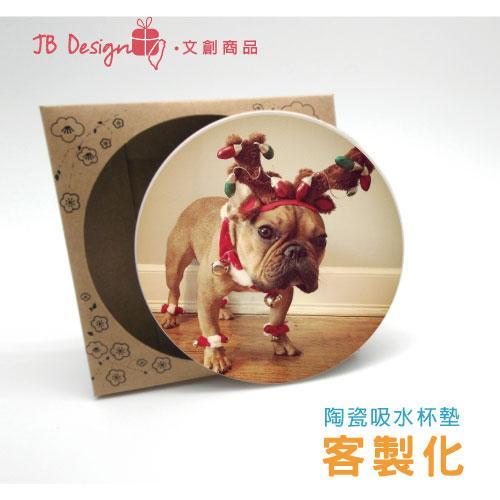 JB DESIGN-客製化陶瓷吸水杯墊