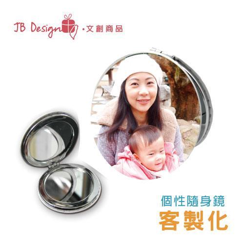 JB DESIGN-客製化圓形隨身鏡