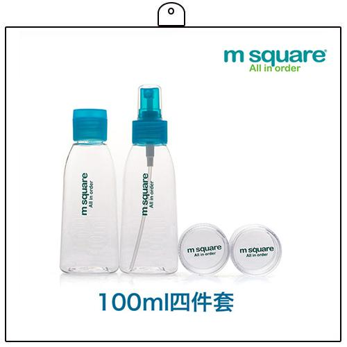M Square 分裝瓶四件套 - 100ml