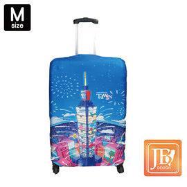 JB Design行李箱套-台北煙火 M