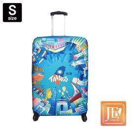 JB Design行李箱套JB4-新環島台灣S