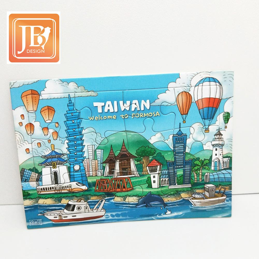 JB Design拼圖明信片_台灣天空