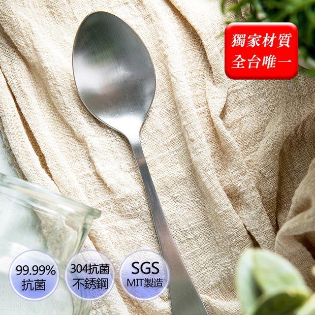 抗菌不鏽鋼湯匙