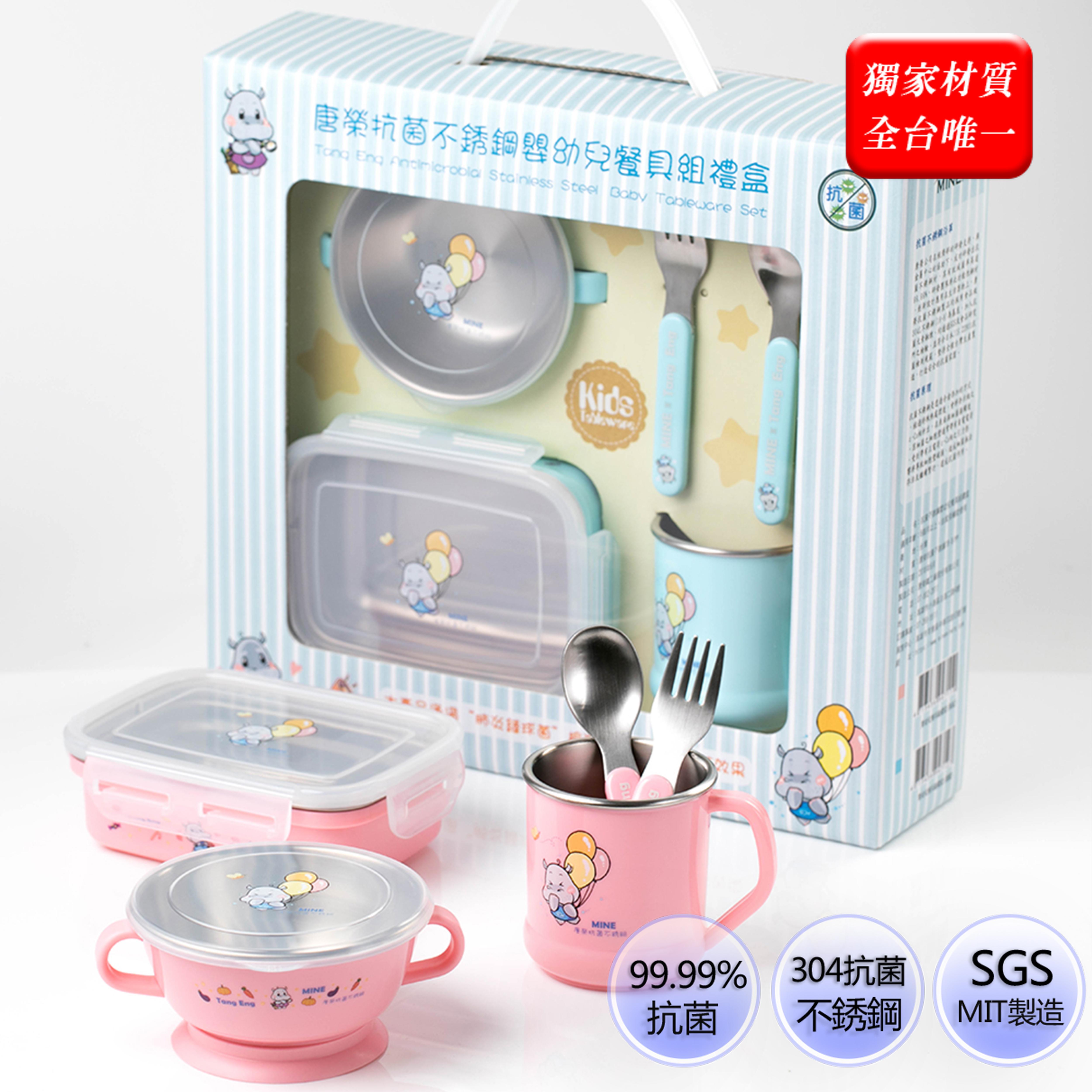 抗菌嬰幼兒餐具組禮盒