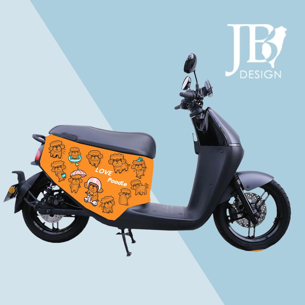 JB Design gogoro 防刮車套-可愛貴賓