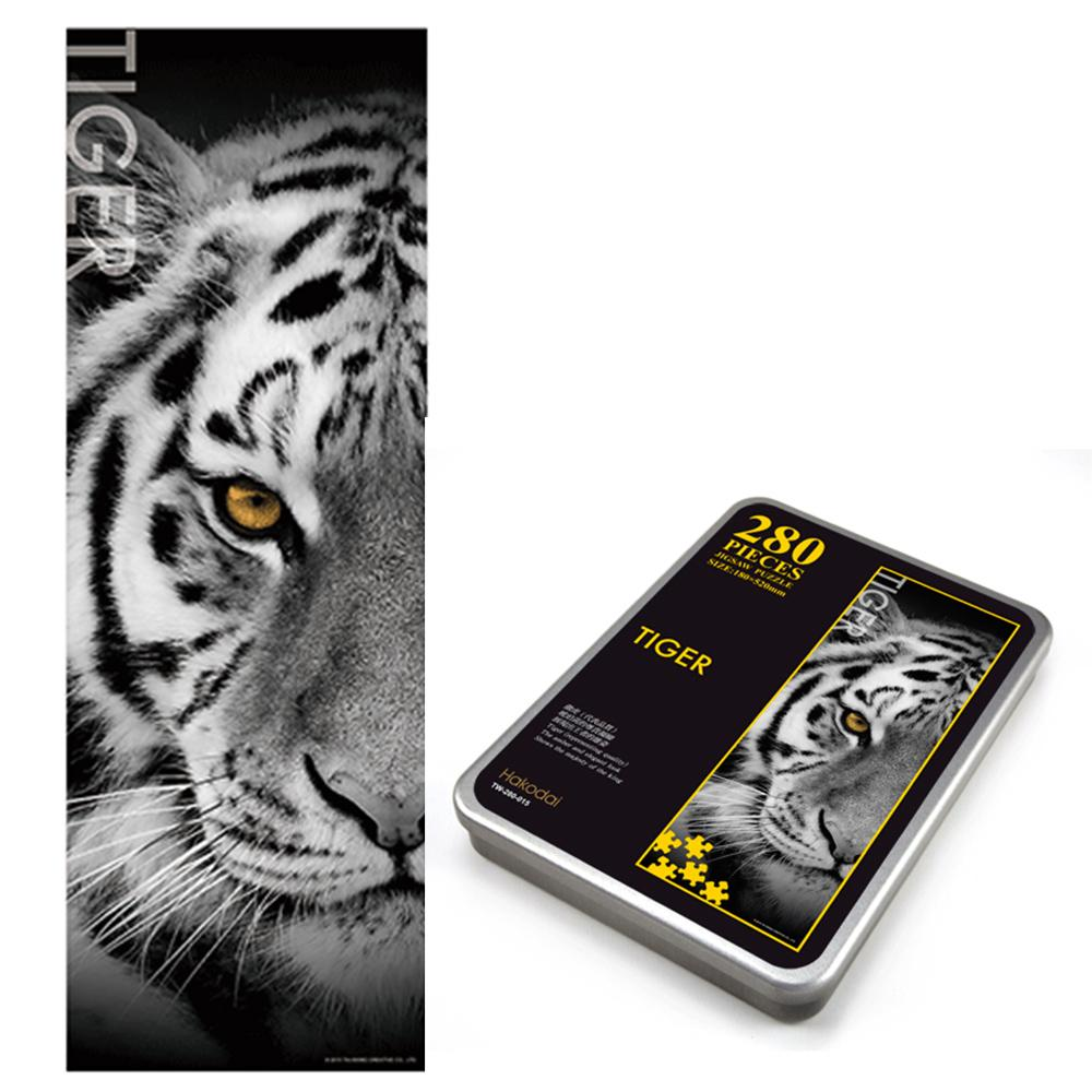 JB Design-傲虎 Tiger-280片鐵盒拼圖
