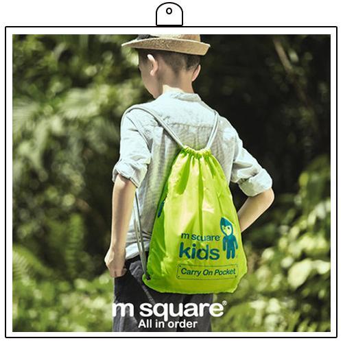 M square  兒童折疊式背包