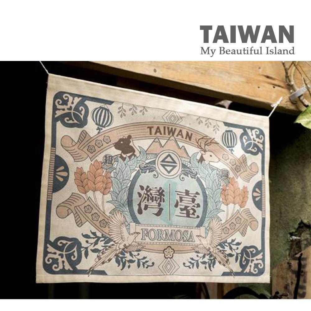 台灣文創布地圖-網印珍愛台灣布旗鐵盒組