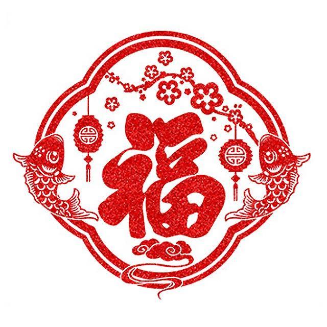 時尚壁貼-6309福氣臨門(二入)
