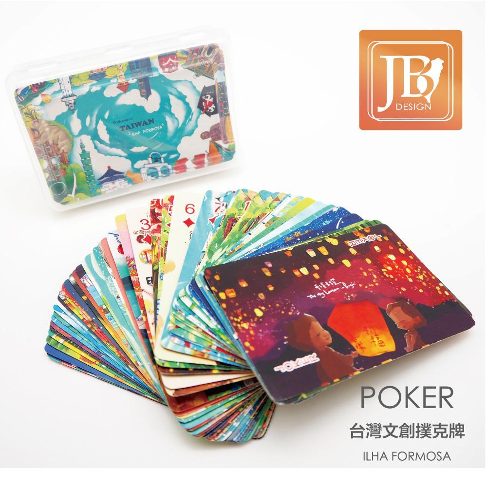 JB DESIGN台灣文創撲克牌-繽紛