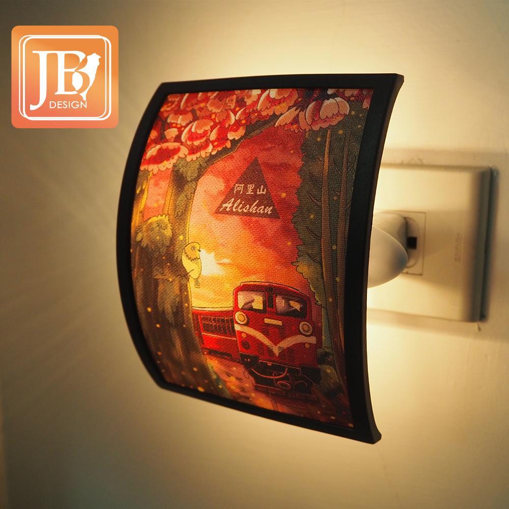 JB Design-文創小夜燈-79-花開阿里山