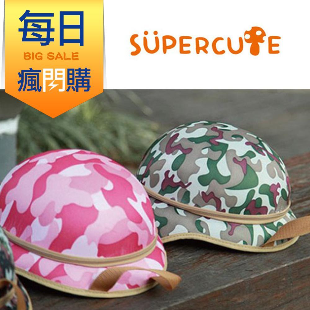 Supercute 頭盔迷彩雙肩背包(兩色)