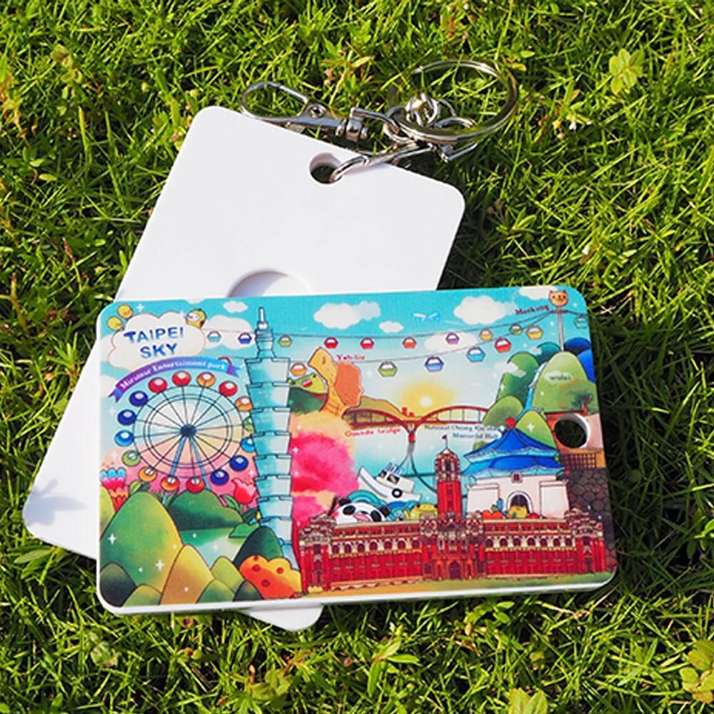 JB Design-票卡鑰匙圈-107_台北天空