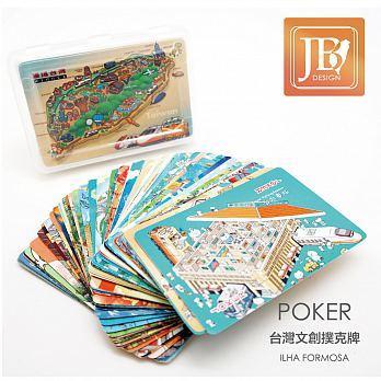 JB DESIGN台灣文創撲克牌-在地