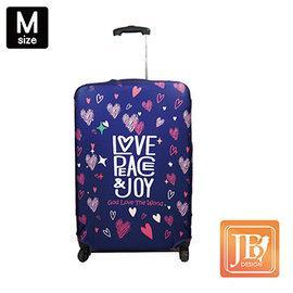 JB Design行李箱套JB3-Love the world -M