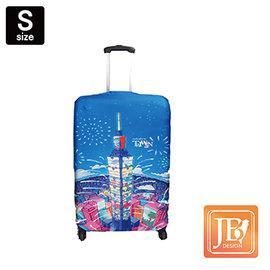 JB Design行李箱套-台北煙火 S