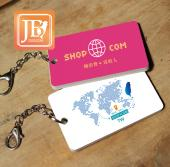 JB DESIGN-創意客製化票卡鑰匙圈