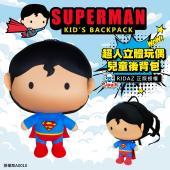 DC 授權正義聯盟 超人立體玩偶兒童背包 5L