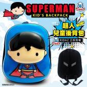 DC 授權正義聯盟 超人兒童背包 7L