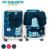 M Square旅行舒適棉三件組(三色)