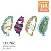 JB DESIGN台灣島造型貼紙(四入一組)