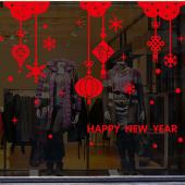JB Design時尚壁貼~ 紅色燈籠雪花