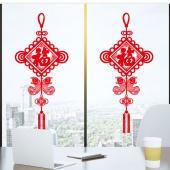 時尚壁貼-福字吊飾SK6079ds