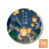 JB Design_陶瓷吸水杯墊-557_飛翔天燈