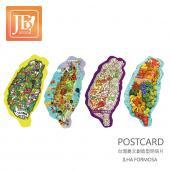 JB DESIGN台灣島造型貼紙-貳-(四入一組)