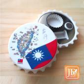 JB Design-多功能開瓶器-85_台灣藍版