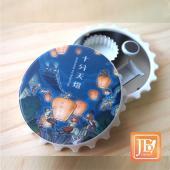 JB Design-多功能開瓶器-557_飛翔天燈