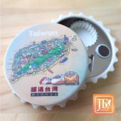JB Design-多功能開瓶器-660_鐵道台灣