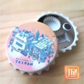 JB Design-多功能開瓶器-696_粉台灣文字