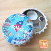 JB Design-多功能開瓶器-760_環島台灣