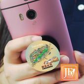 JB Design-手機架-660_鐵道台灣