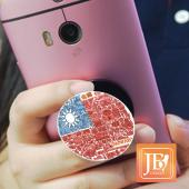 JB Design-手機架-729_國旗插畫