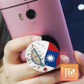 JB Design-手機架-85_台灣藍版