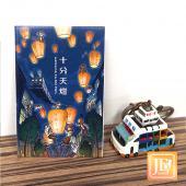 JB Design_馬口磁鐵 -557_飛翔天燈