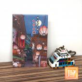 JB Design_馬口磁鐵 -543_九份山城