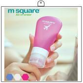 M Square 旅行便攜分裝瓶 M