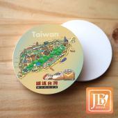 JB Design_圓杯墊磁鐵-660_鐵道台灣
