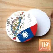 JB Design_圓杯墊磁鐵-85_台灣藍版