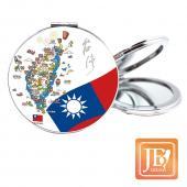 JB DESIGN-大圓鏡-85_台灣藍版