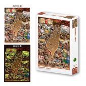 吃喝玩樂-台灣夜市小吃-520片-夜光版